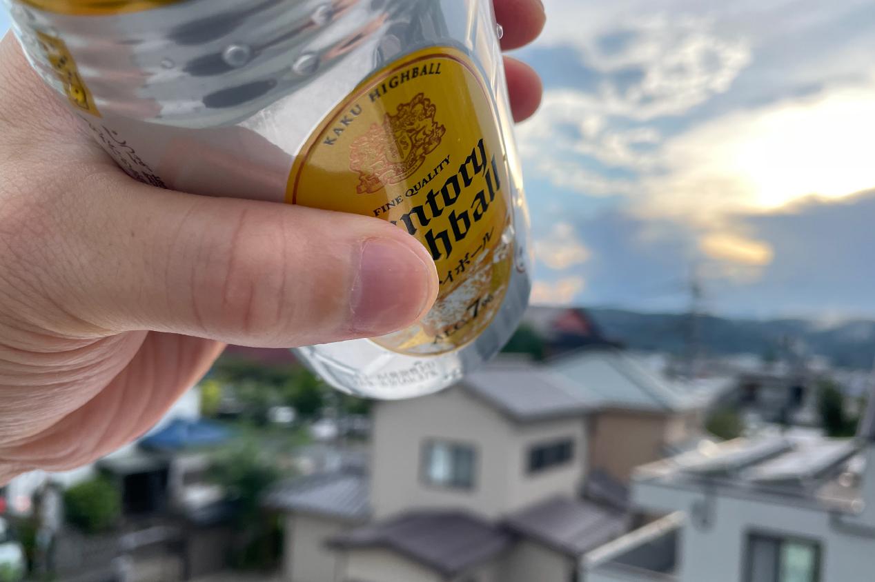 「ハッピーアワーにはビールを無料で」のイメージ画像